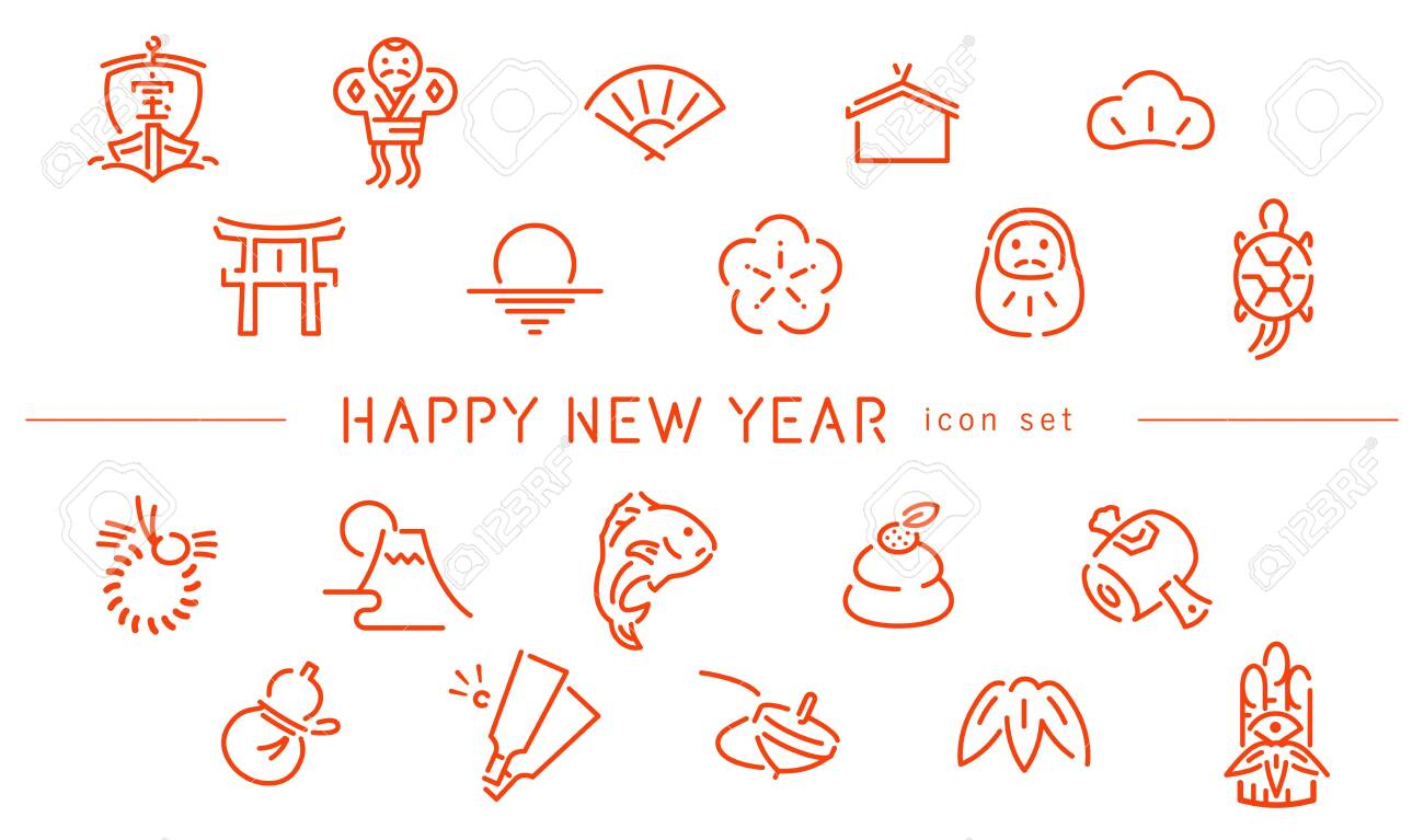 New Year illustration, icon set: for New Year's cards - 128892946