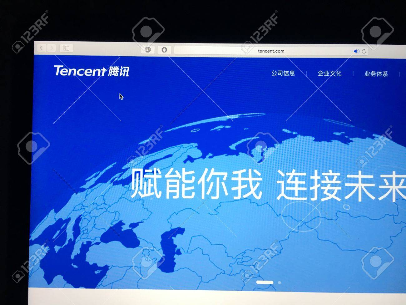 WUHAN, CHINA, AUGUST 22 2017: Tencent chinese investment holding