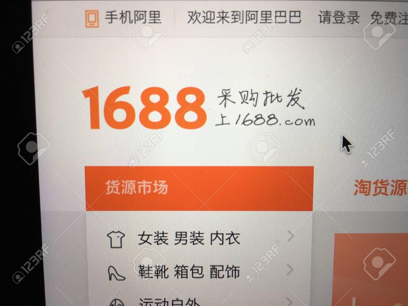 Wuhan China, 7 October 2017: 1688 com chinese version of Alibaba