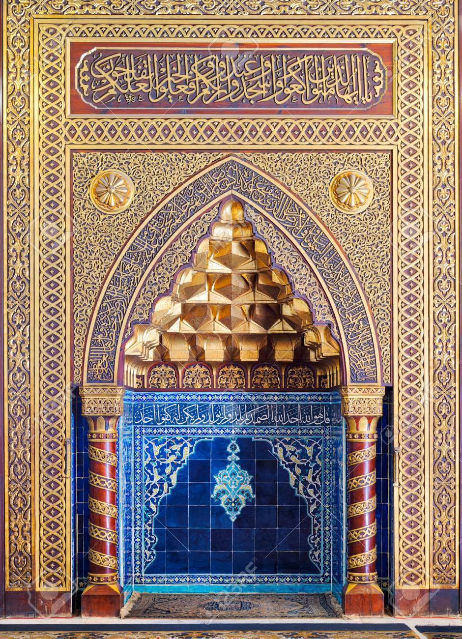 Golden Ornate Arched Mihrab Niche With Floral Pattern Blue