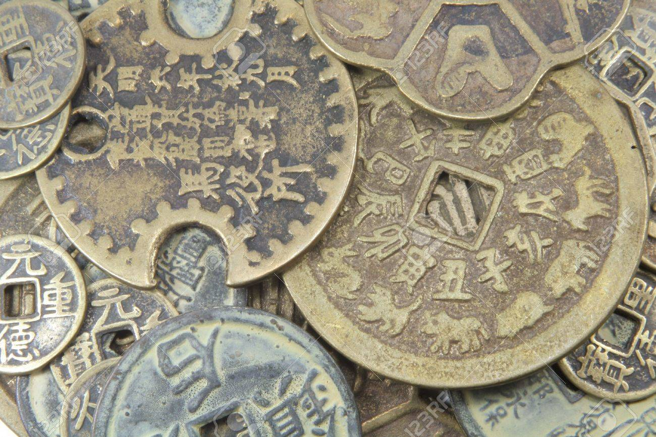 Chinese Currency From Ancient China Isolated On A White Background