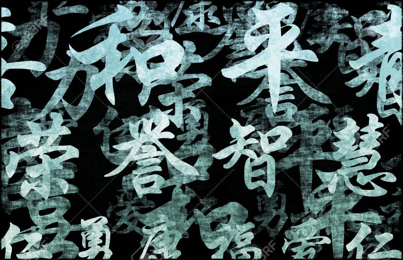Cool Chinese Writing Art
