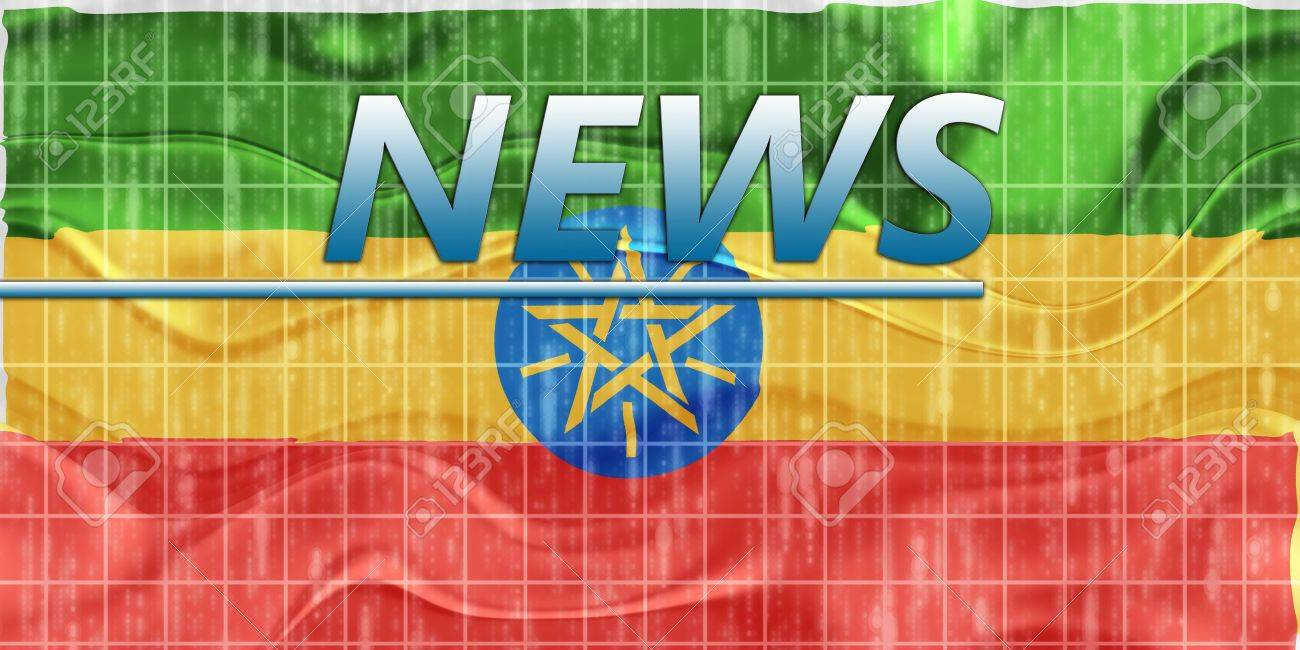 News information splash Flag of Ethiopia, national country symbol illustration wavy Stock Illustration - 6706500