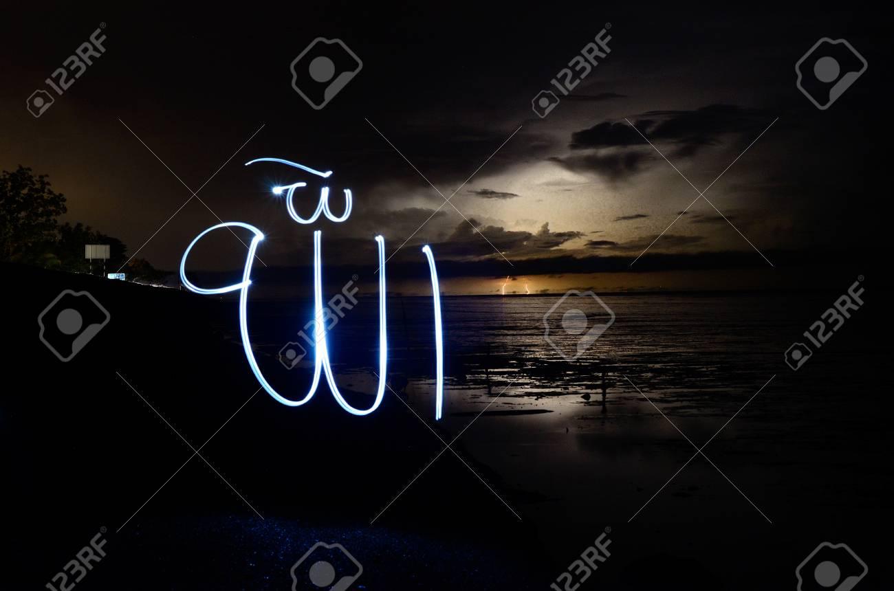 85+ Gambar Allah Background Paling Keren