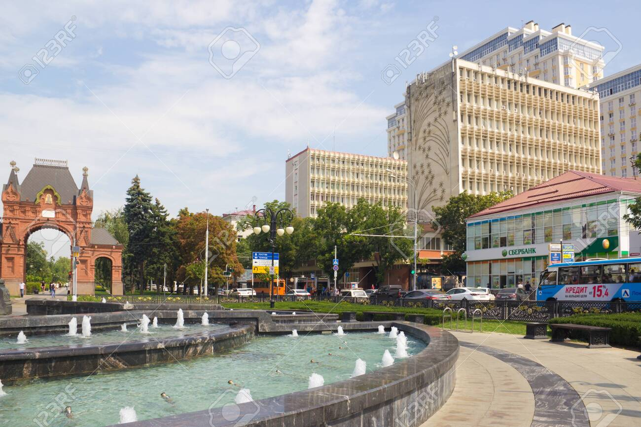 Krasnodar Russia August 17 2016 The Fountain In The Center Stock Photo Picture And Royalty Free Image Image 132500416