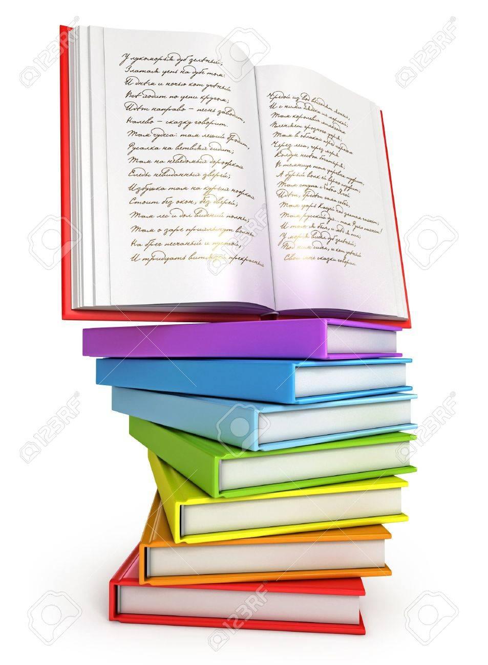 Une Pile De Livres Colores Avec Le Livre Ouvert Sur Le Dessus