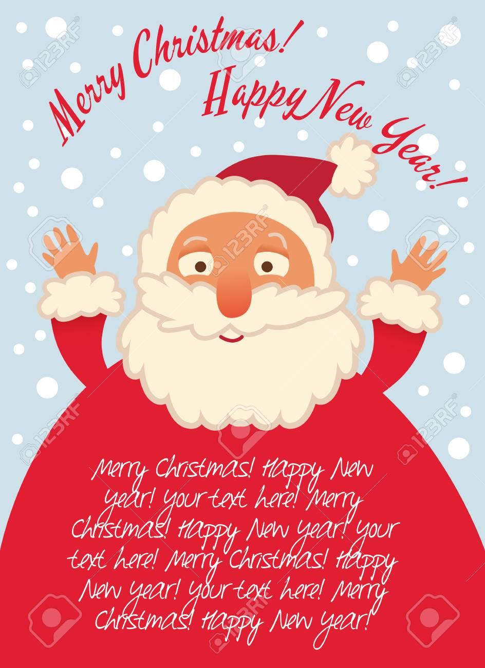 texte pour carte de noel Carte De Noël Avec La Place Pour Votre Texte. Clip Art Libres De