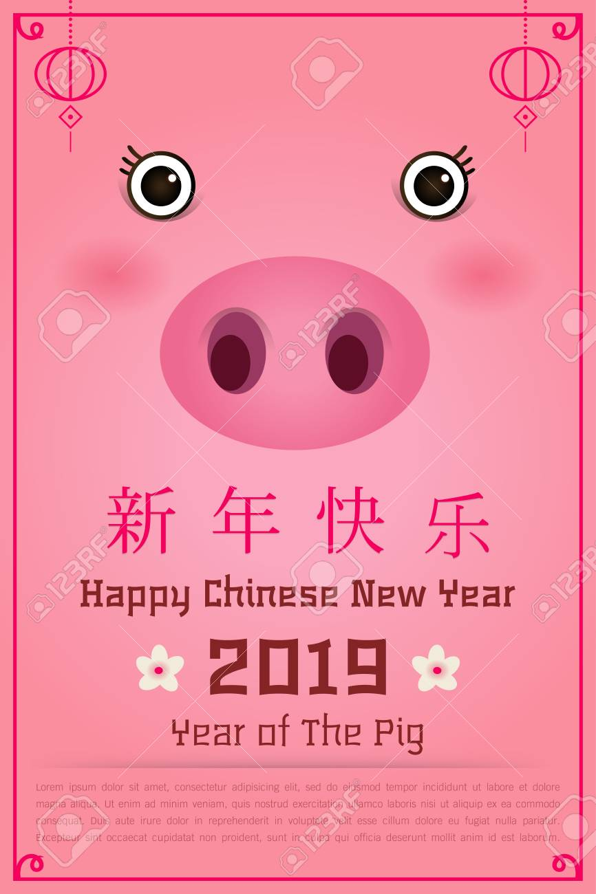 Happy Chinese New Year 2019 Year Of The Pig Cartoon Style Chinese Royalty Free Cliparts Vectors And Stock Illustration Image 111857727