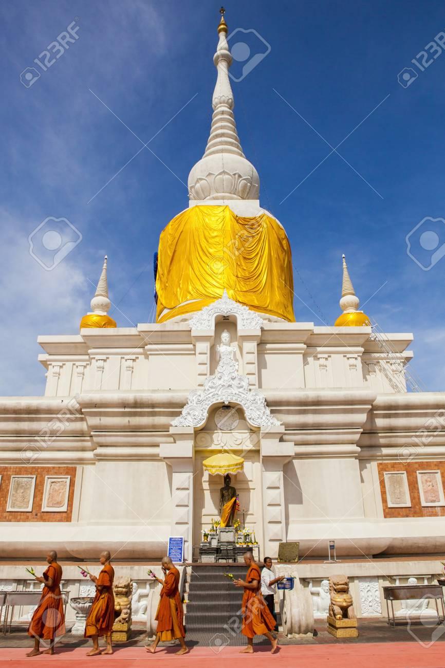 マハーサーラカーム県タイの北東...