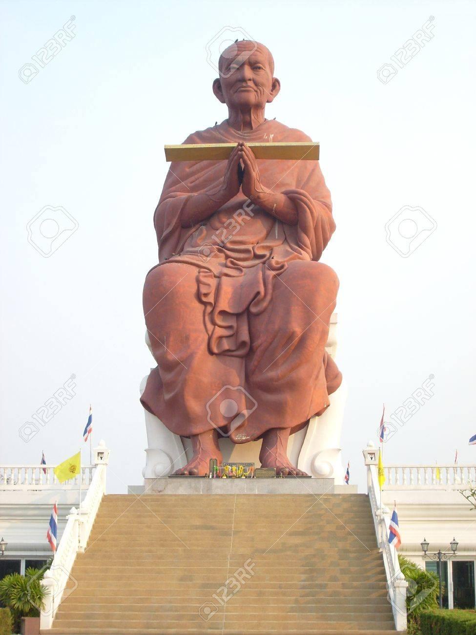 monk Stock Photo - 15801224