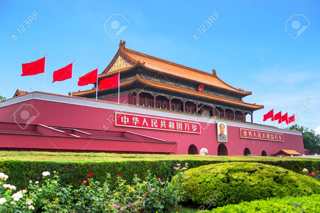 Immagini Stock - Pechino, Cina - 27 Giugno: La Città Proibita è Il Palazzo  Imperiale Cinese Della Dinastia Ming Alla Fine Della Dinastia Qing Il 27  Giugno, 2016. Image 60797539.