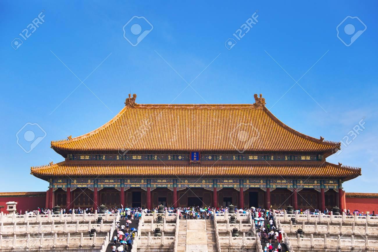 Immagini Stock - Pechino, Cina - 27 Giugno: La Città Proibita è Il Palazzo  Imperiale Cinese Della Dinastia Ming Alla Fine Della Dinastia Qing Il 27  Giugno, 2016. Image 60797565.