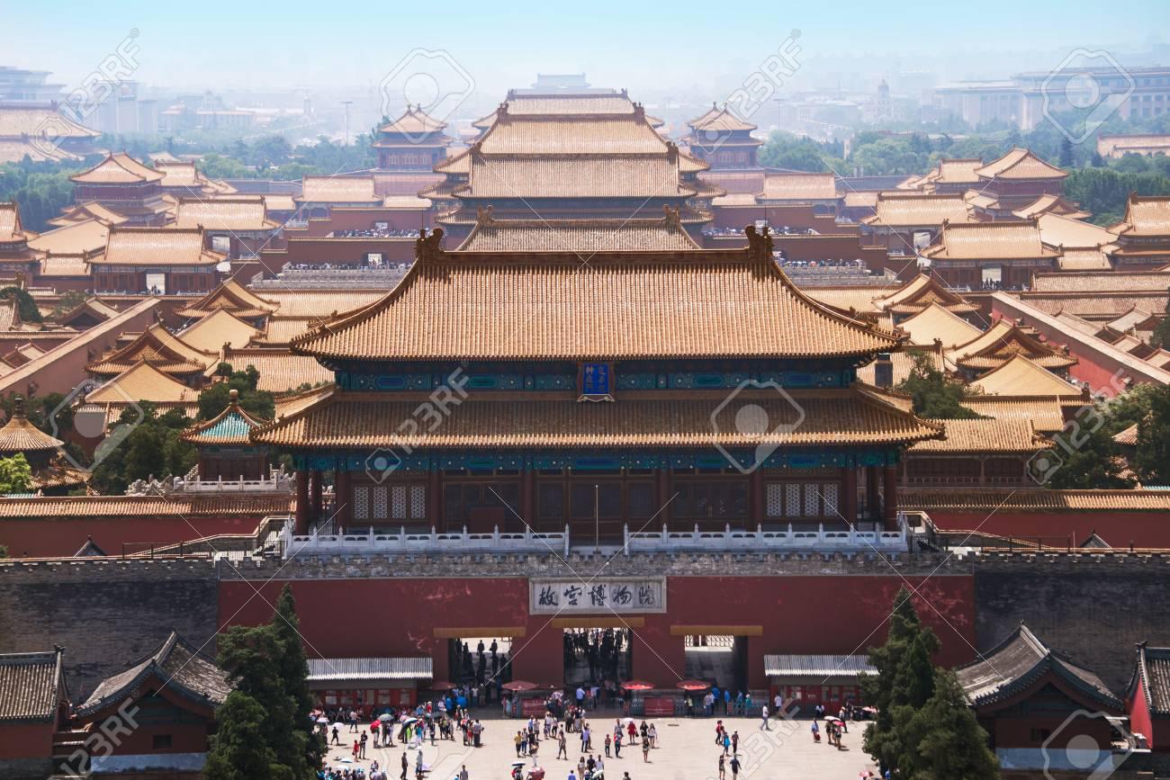 Immagini Stock - Pechino, Cina - 27 Giugno: La Città Proibita è Il Palazzo  Imperiale Cinese Della Dinastia Ming Alla Fine Della Dinastia Qing Il 27  Giugno, 2016. Image 60797569.