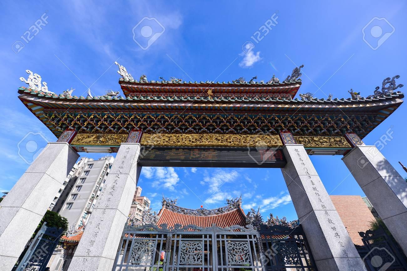 La Credenza Taipei : Il tempio di confucio taipei taiwan foto immagine stock