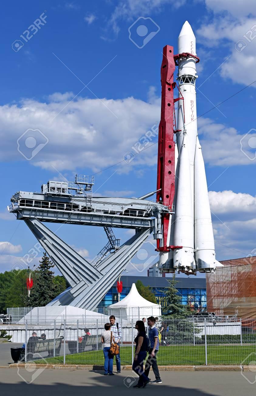 モスクワ, ロシア連邦 - 2016 年 5 月 7 日: 発射パッドのボストーク ...