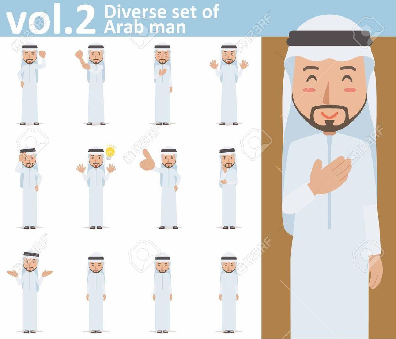 diverse set of Arab man on white background - 62103263