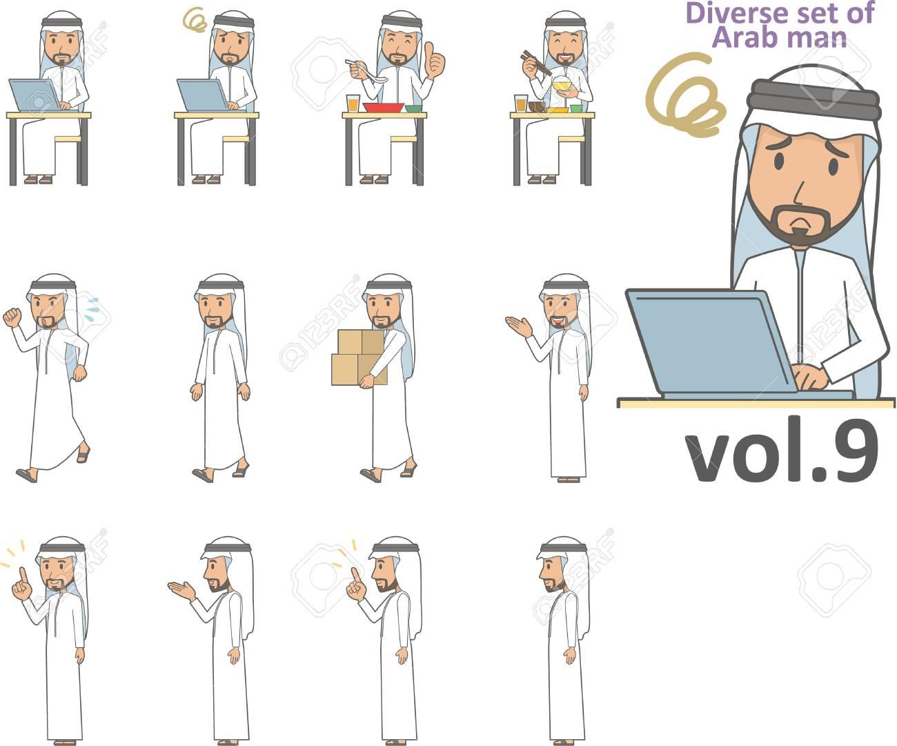 Diverse set of Arab man - 65349234