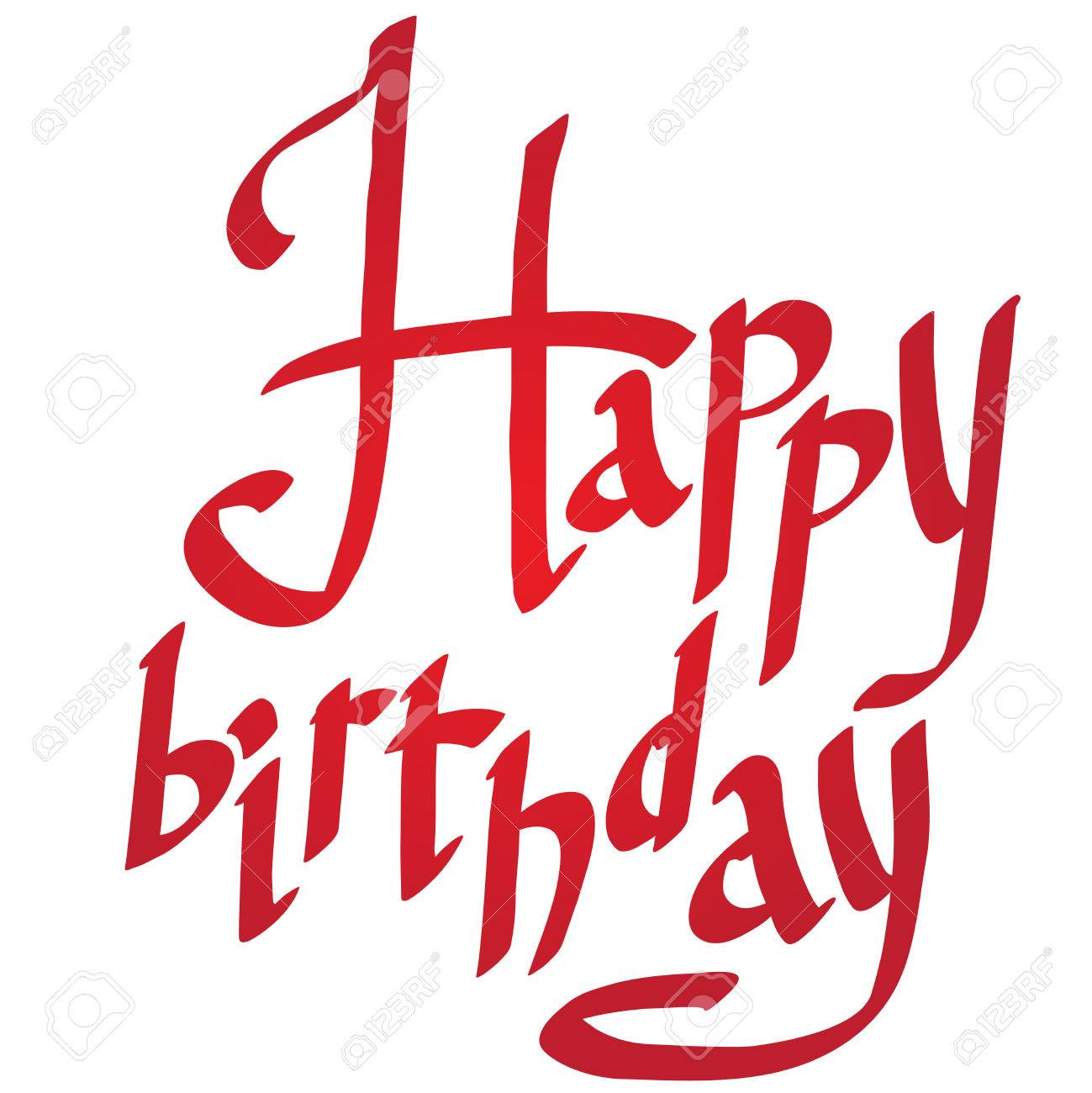 Vector Happy Birthday Lettering Hand Drawn Simple Calligraphy