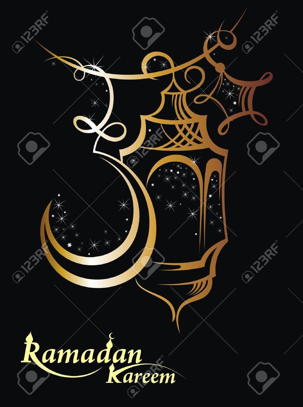 Ramadan Kareem Greeting Card With Beautiful Arabic Lamp Royalty Fri