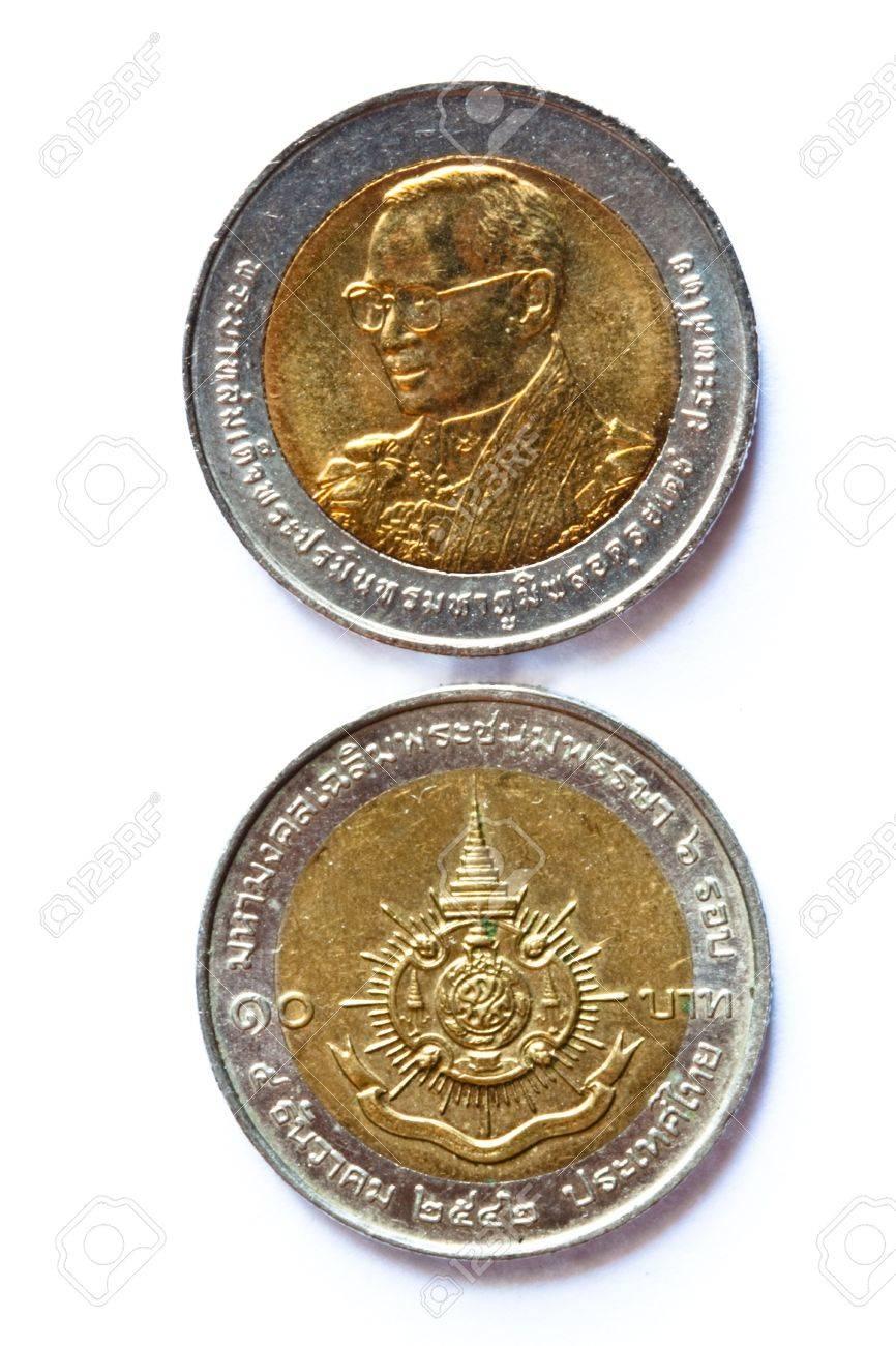 Münze Thailand 10 Baht Auf Weißem Hintergrund Lizenzfreie Fotos