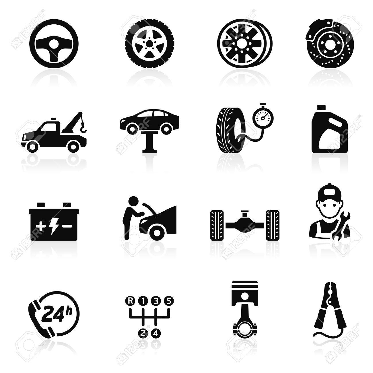 Car service maintenance icon - 17098673