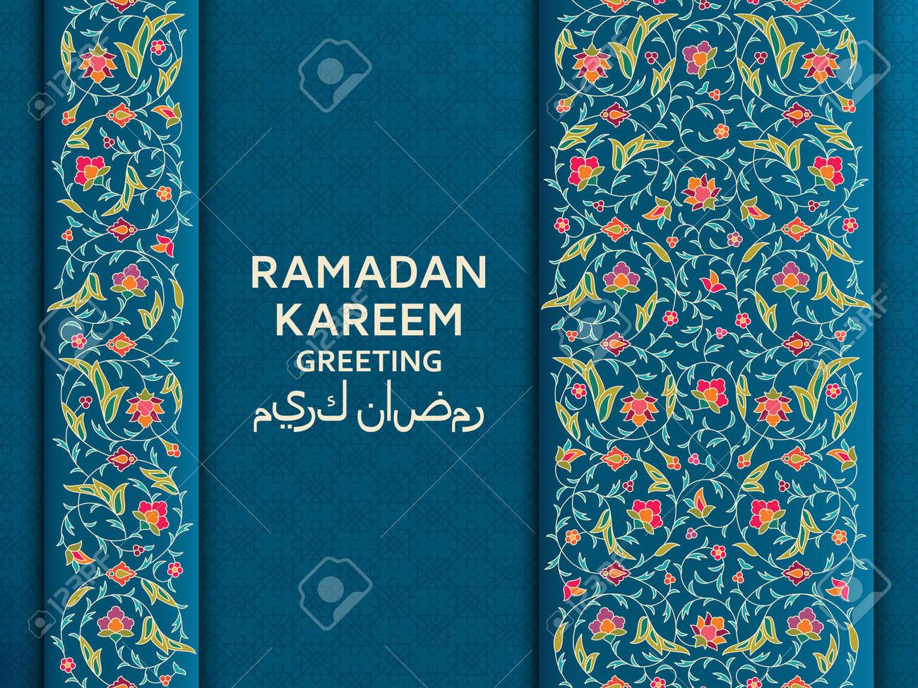 Ramadan Kareem Background. Arabesque Arabic floral pattern. Branches with flowers, leaves and petals. Translation Ramadan Kareem. Greeting card. Vector illustration. - 165277708