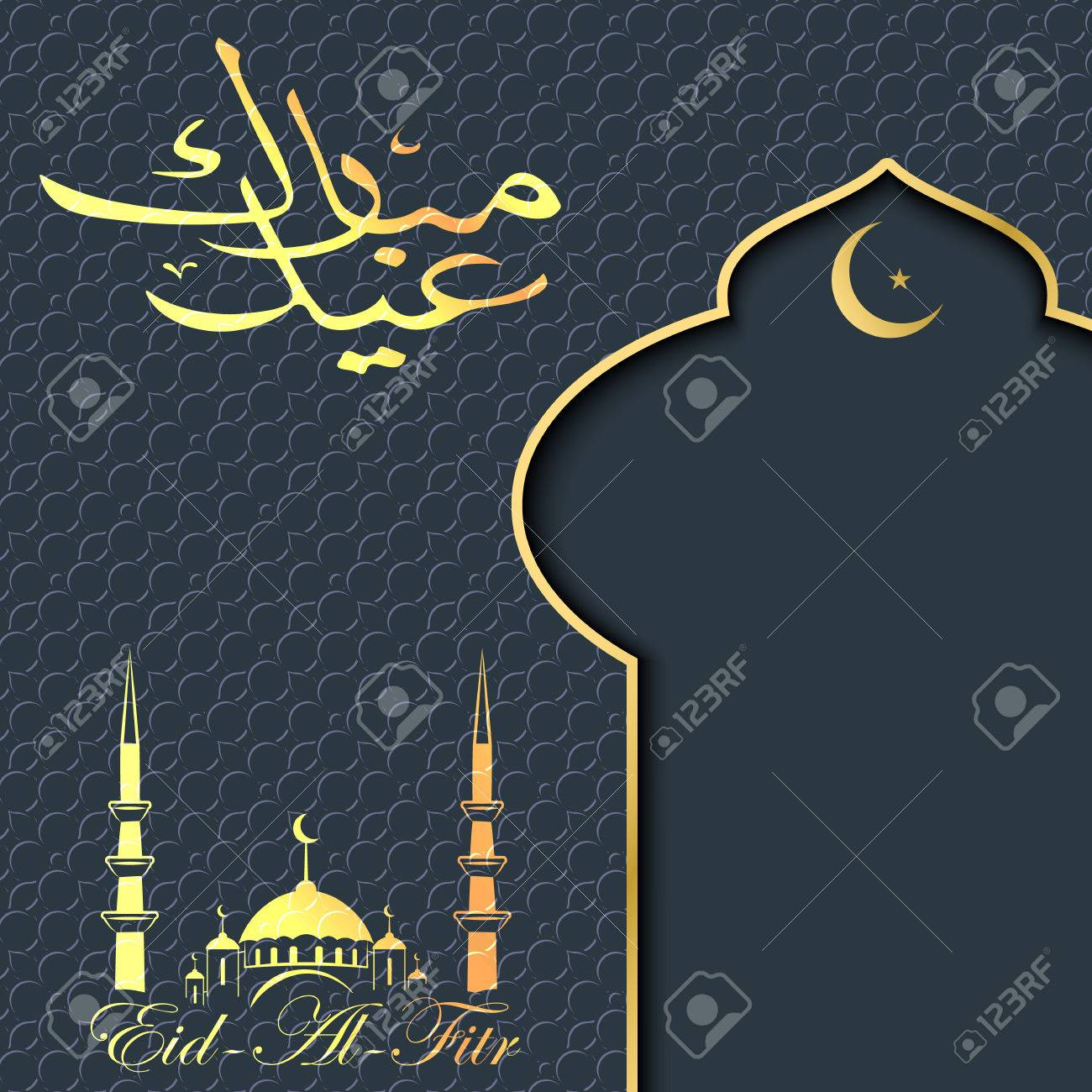 Wonderful Arabic Eid Al-Fitr Feast - 59282127-calligraphy-of-arabic-text-eid-al-fitr-feast-of-breaking-the-fast-holiday-greeting-card-in-retro-sty  Gallery_363078 .jpg