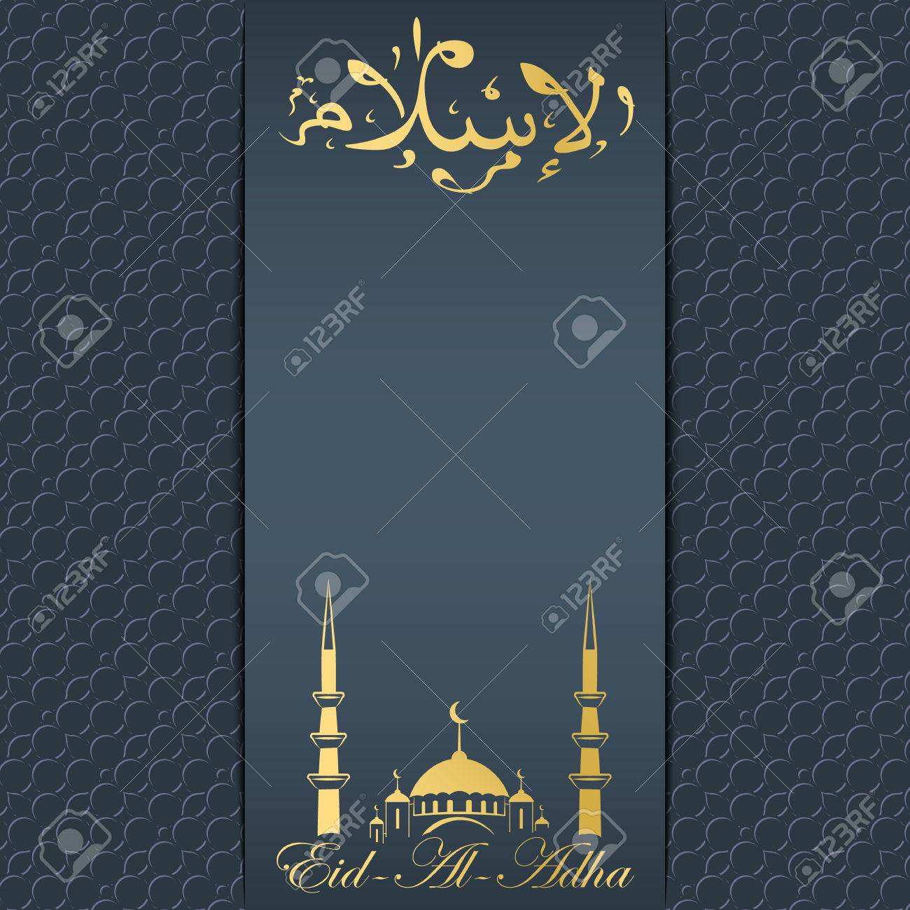 Eid al adha greeting cards religious themed background in retro eid al adha greeting cards religious themed background in retro style inscription in kristyandbryce Image collections