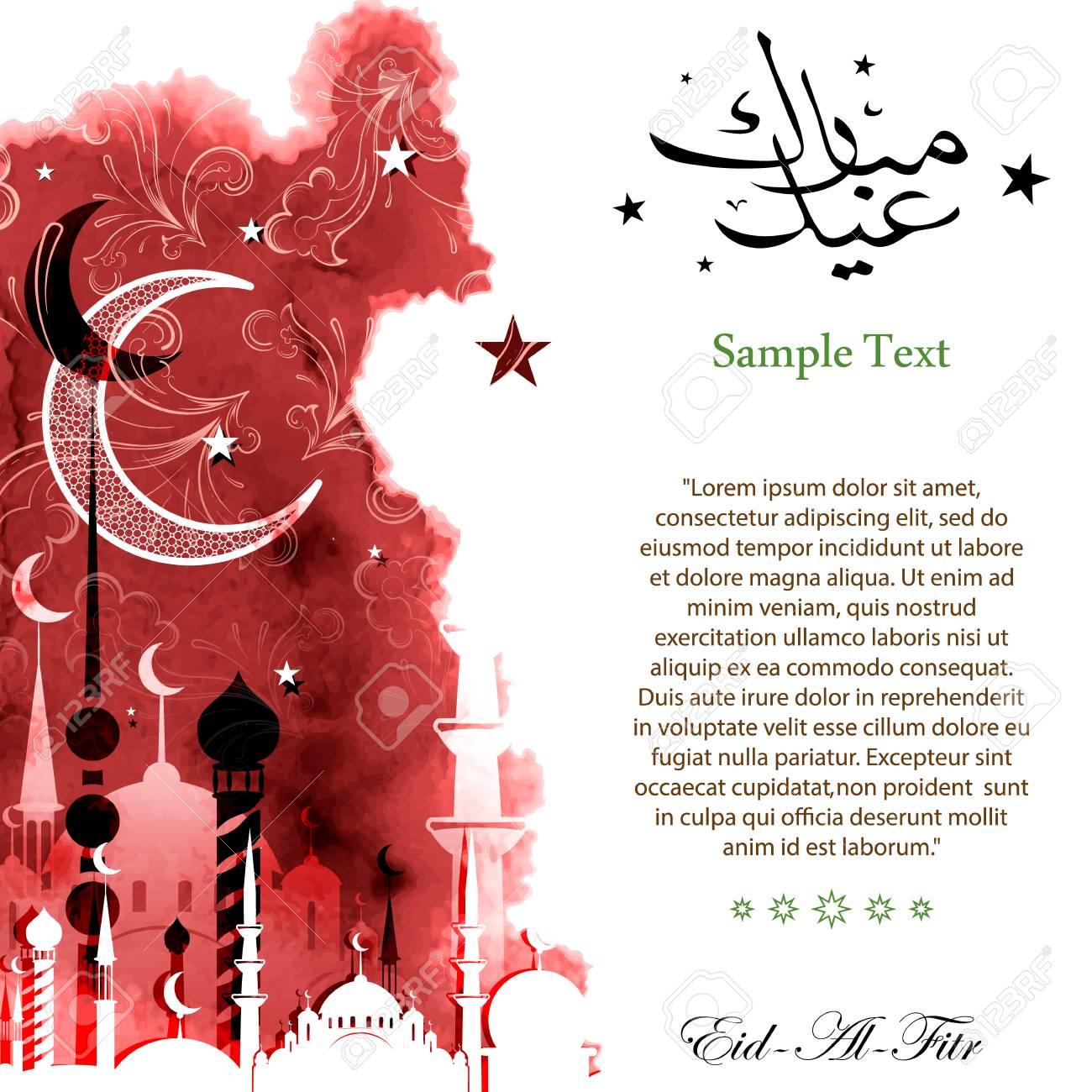 Wonderful Arbi English Eid Al-Fitr 2018 - 79455071-ramadan-mubarak-card-with-arabic-calligraphy-eid-al-adha-eid-al-fitr-arabic-text-happy-holiday-vecto  Graphic_88117 .jpg