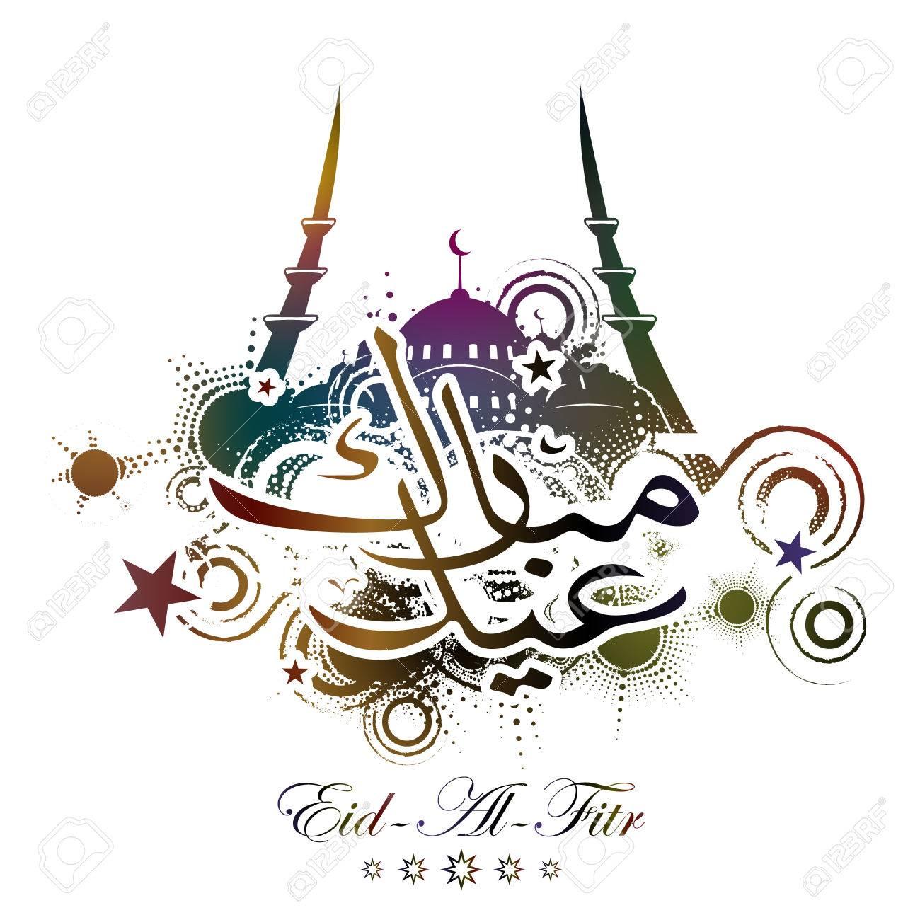 Best Arbi English Eid Al-Fitr 2018 - 80304677-ramadan-mubarak-card-with-arabic-calligraphy-eid-al-adha-eid-al-fitr-arabic-text-happy-holiday  2018_65741 .jpg