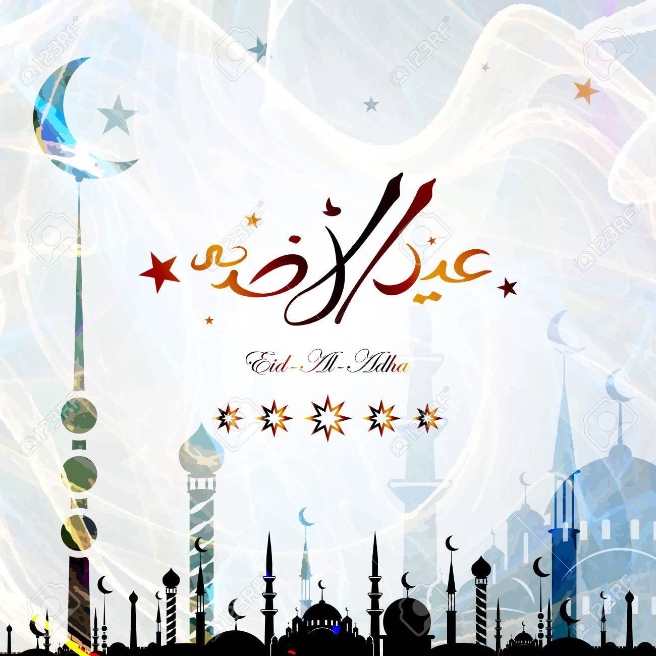 Eid Al Adha Greeting Cards Religious Themed Background Retro