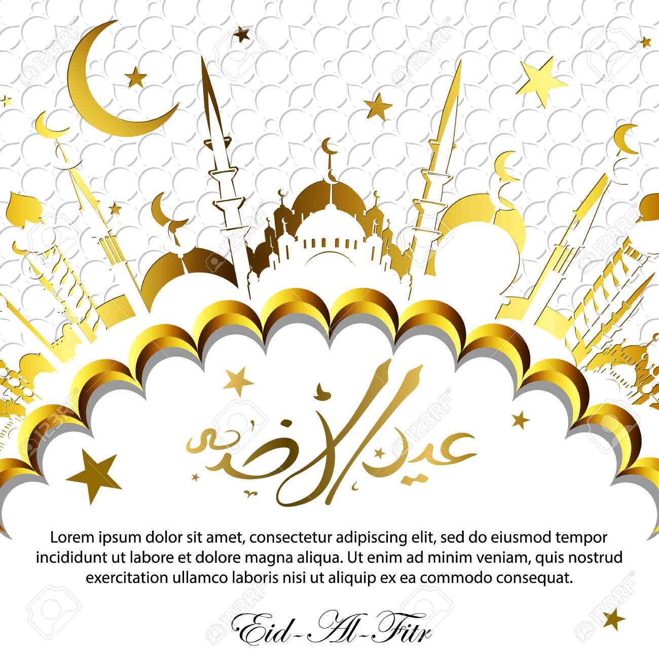 Eid Al Adha Greeting Cards Religious Themed Background Retro