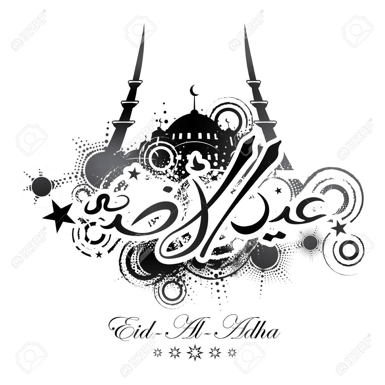 EID al Adha greeting cards, religious themed background retro,