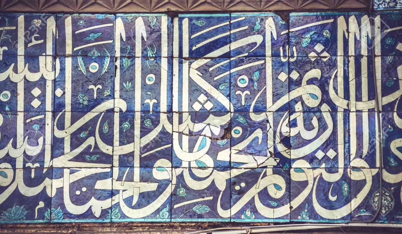 Resultado de imagen para arte decorativo islamico