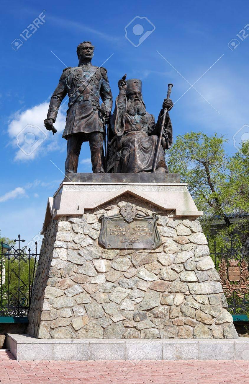 Monument to Nikolay Muravyov-Amursky and Saint Innocent of Alaska and Siberia - founders of Blagoveshchensk, Far East, Russia Stock Photo - 11500484