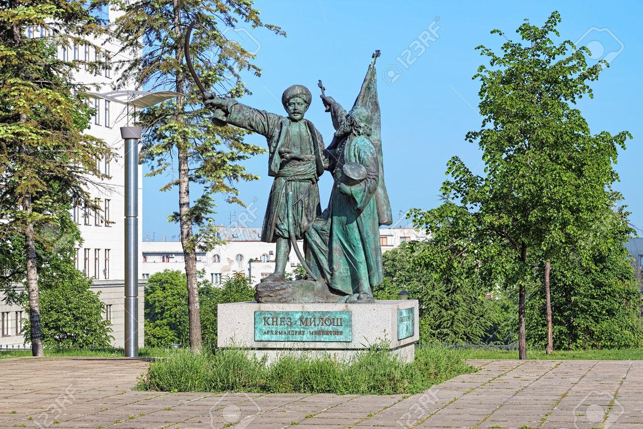 ベオグラード, セルビアの Takov...