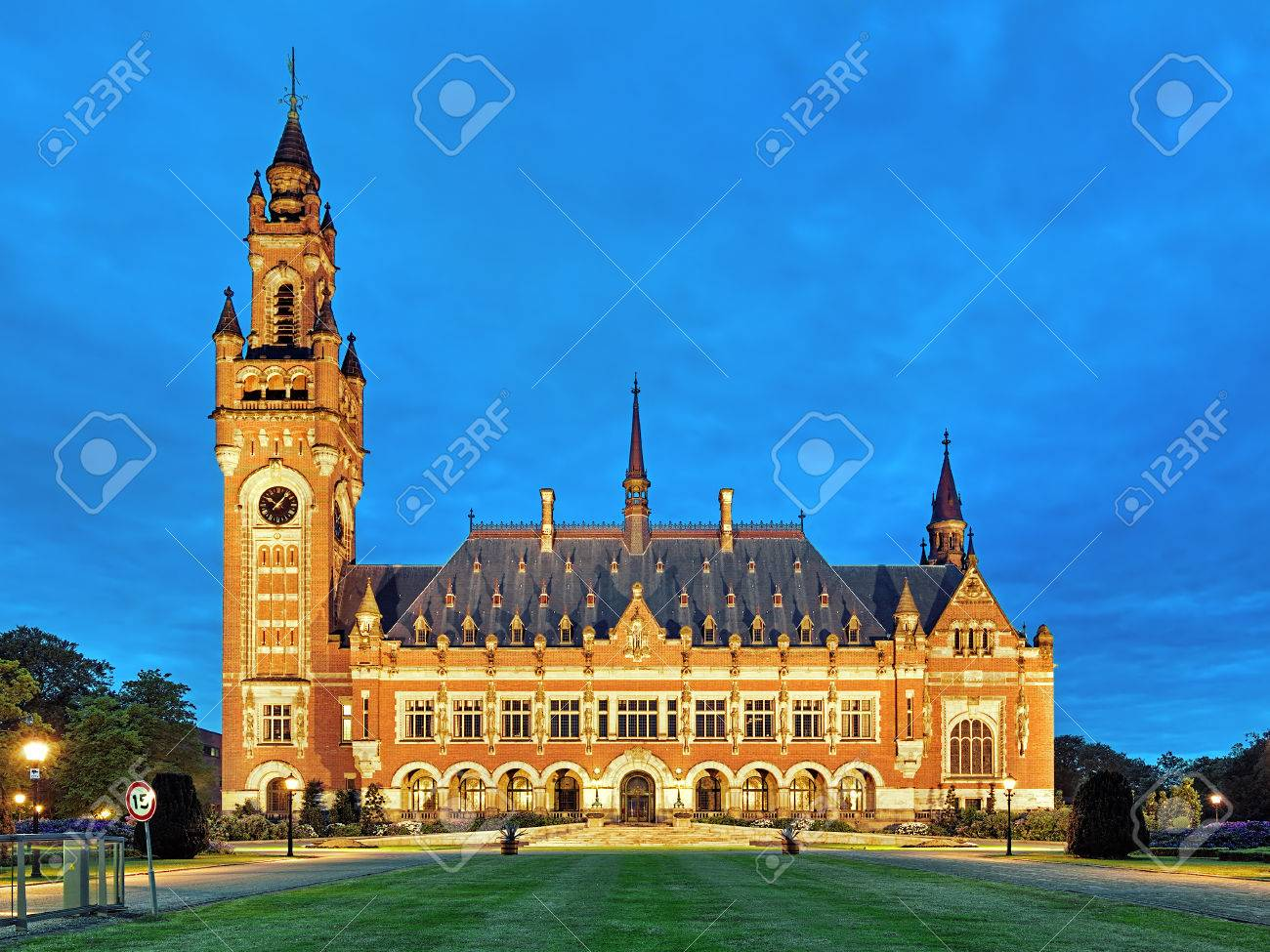 司法 裁判所 国際
