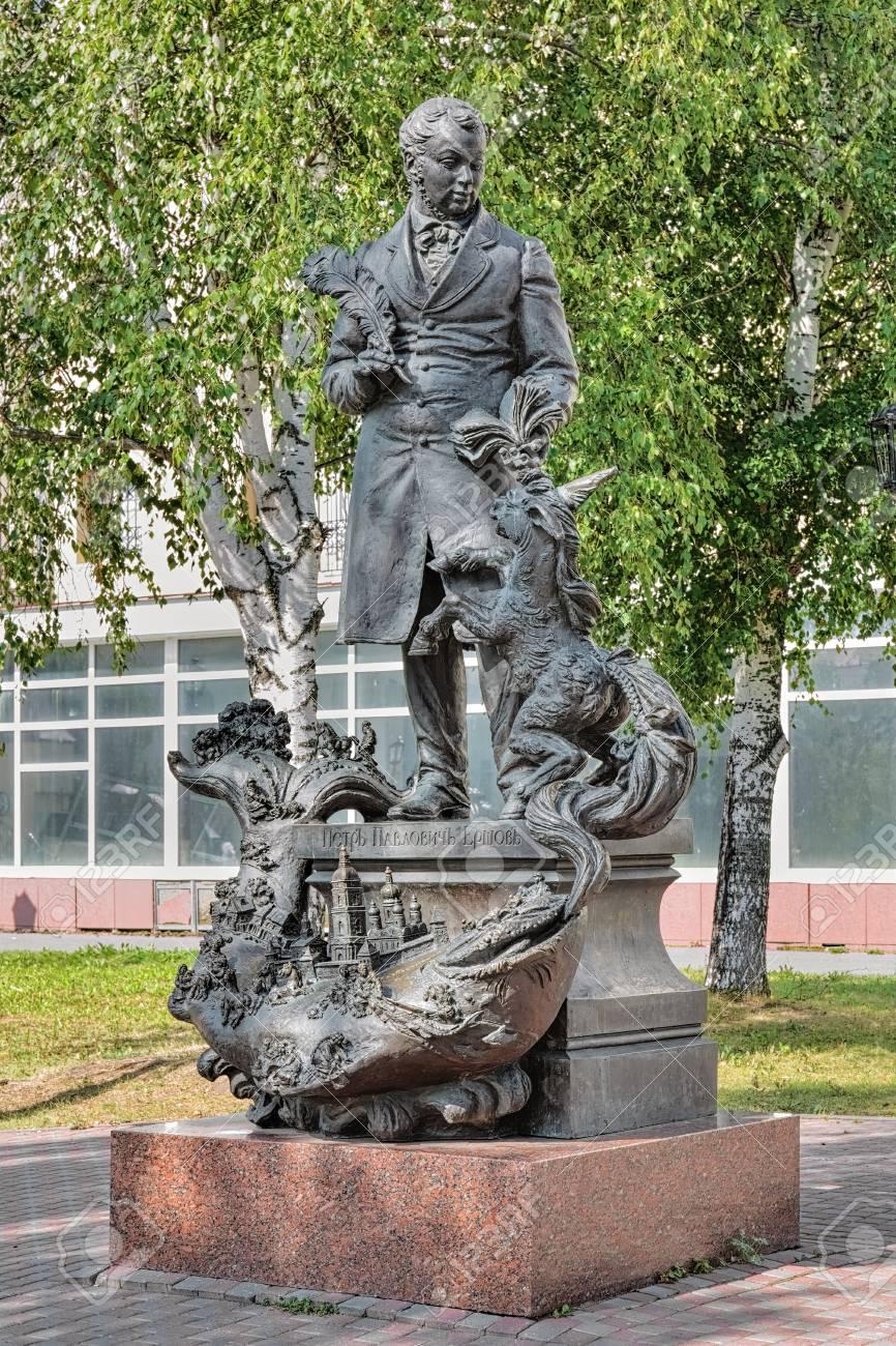 Tobolsk Russie 18 Août 2016 Monument Au Poète Russe Pyotr Yershov Auteur Du Célèbre Poème De Conte De Fées The Little Humpbacked Horse