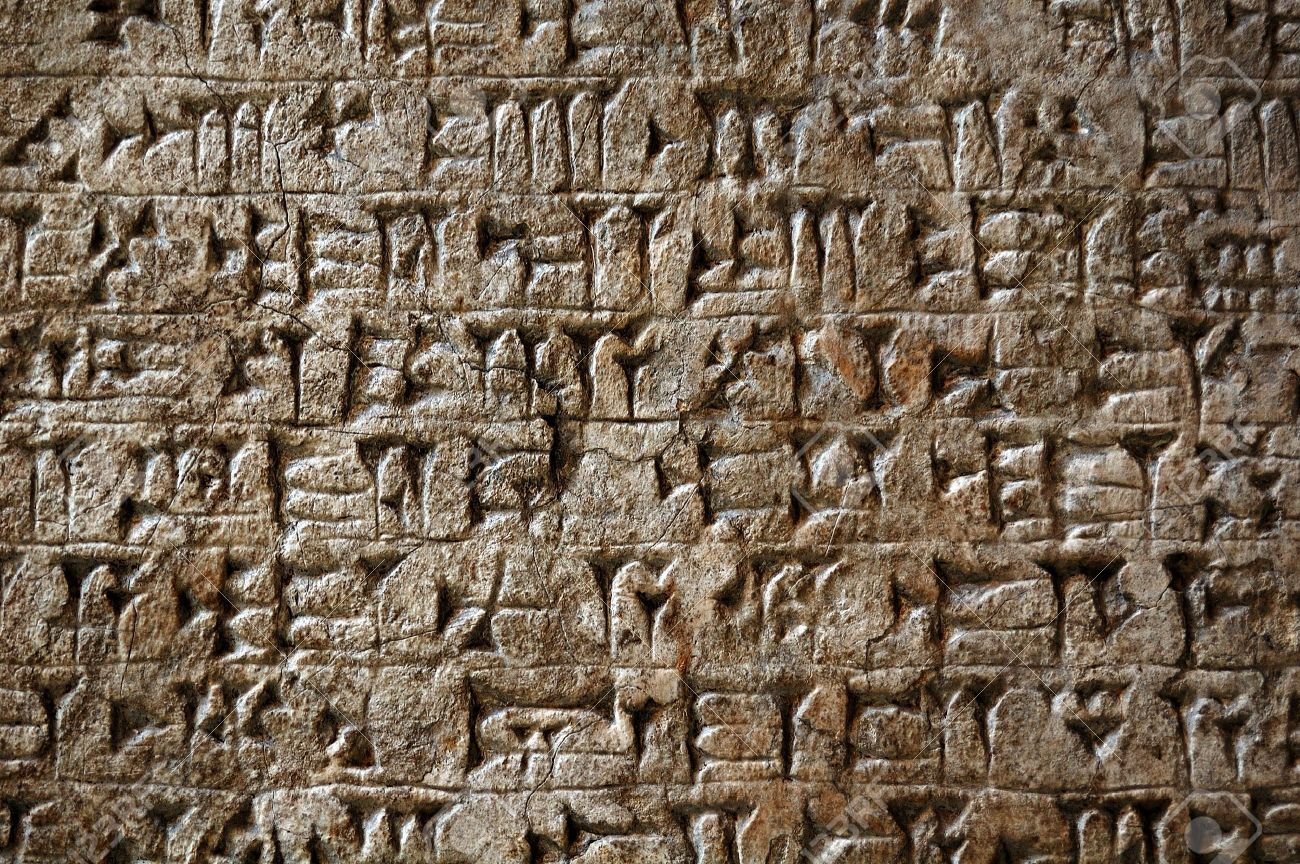 Ancient sumerian cuneiform writing engraved in a stone - 3302013