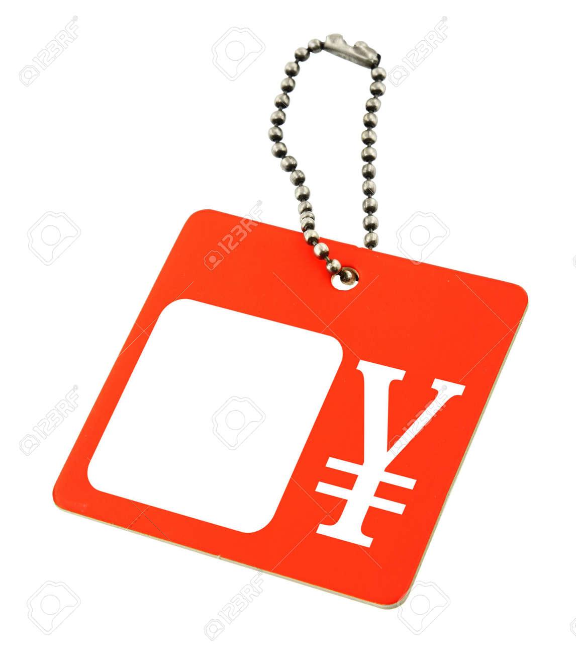 Price tag with japanese yen symbol copy space for price no price tag with japanese yen symbol copy space for price no copyright infringement stock biocorpaavc Choice Image