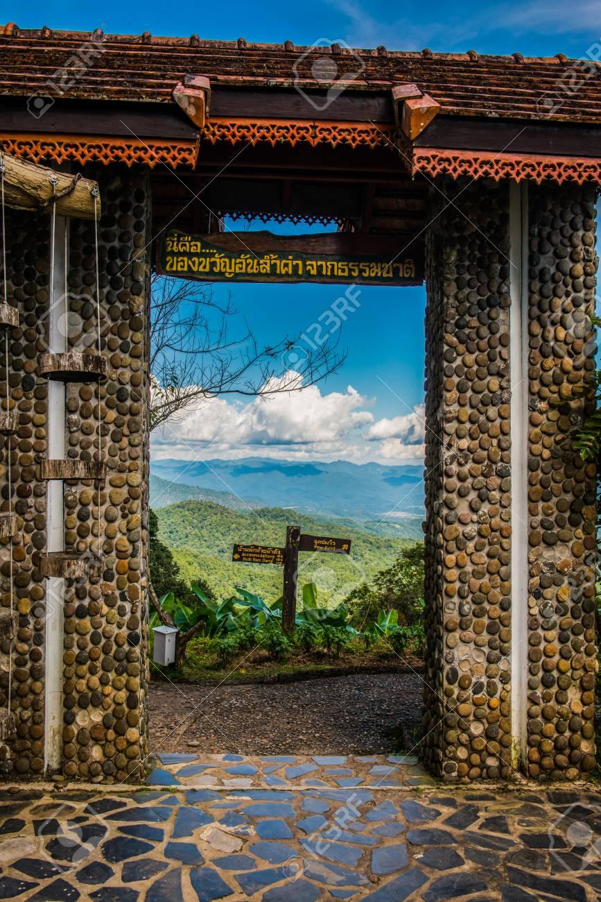 Natural View See Through Door Frame At Huai Nam Dang National ...