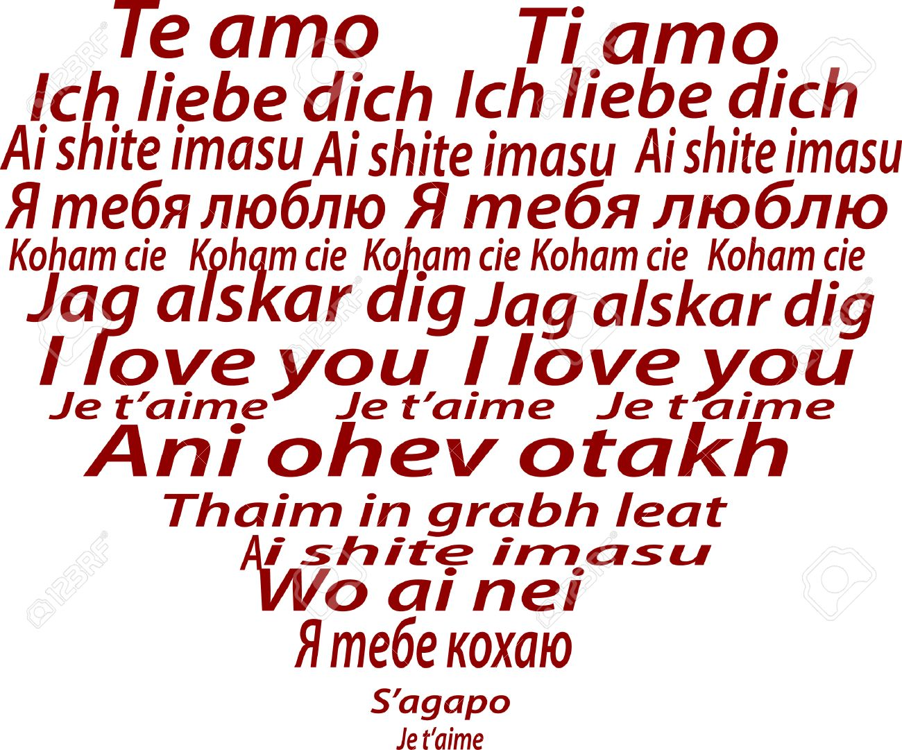 Heart With The Words I Love You In Different Languages Stock Vector