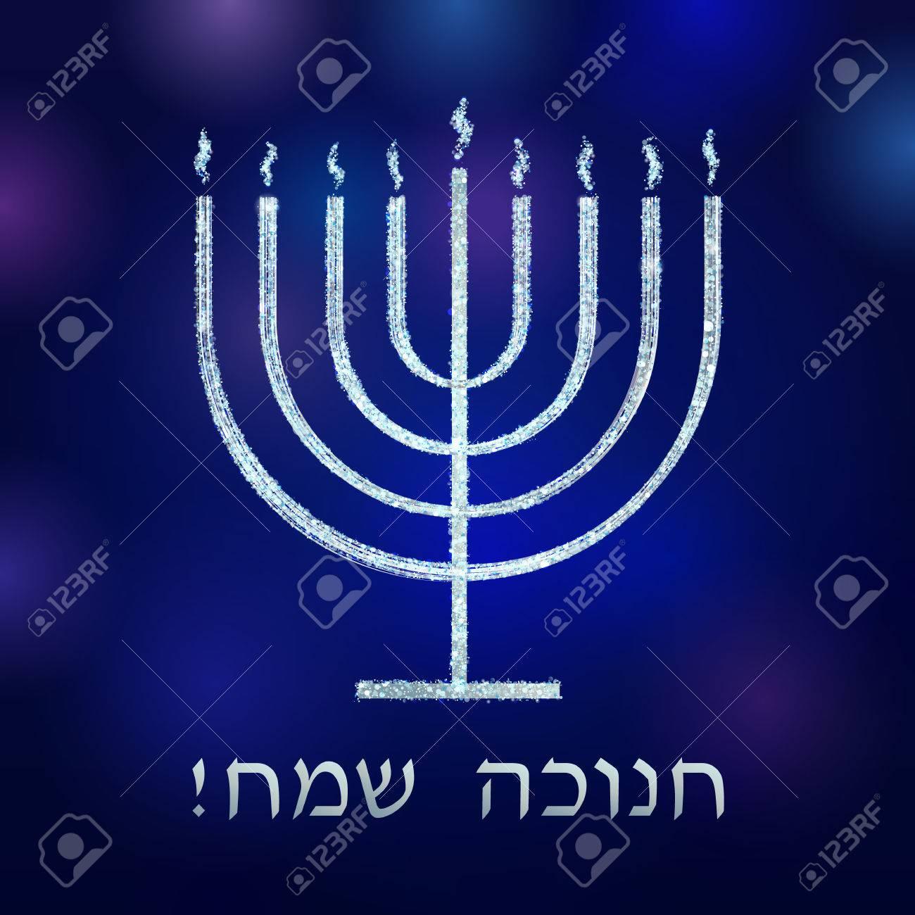 Proper Hanukkah Greetings Choice Image Greetings Card Design Simple