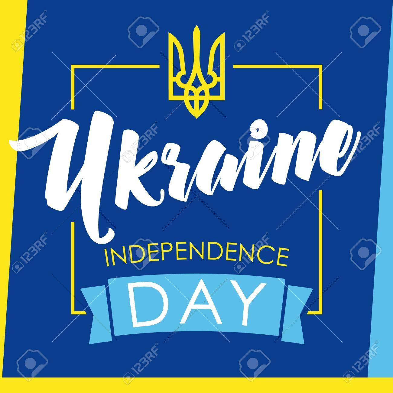 Ukraine Independence Day Grußkarte Blau Gefärbt. Independence Day 24 ...