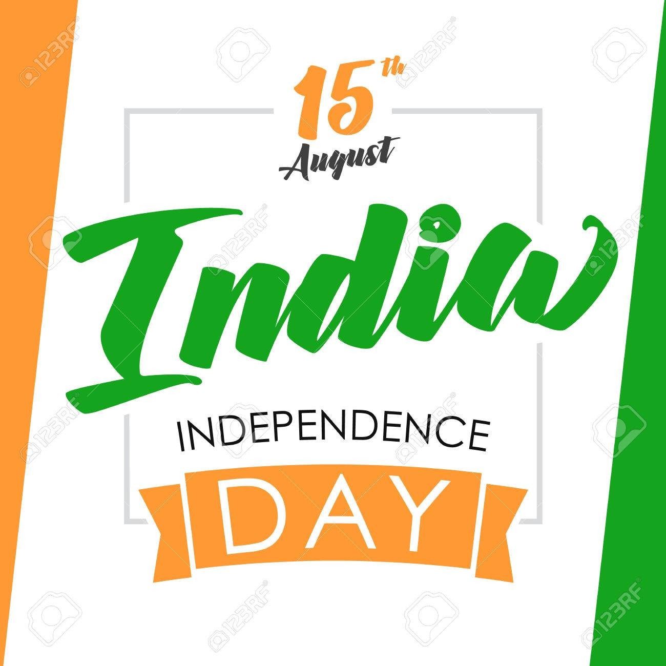 India Independence Day Greeting Card Indian Independence Day