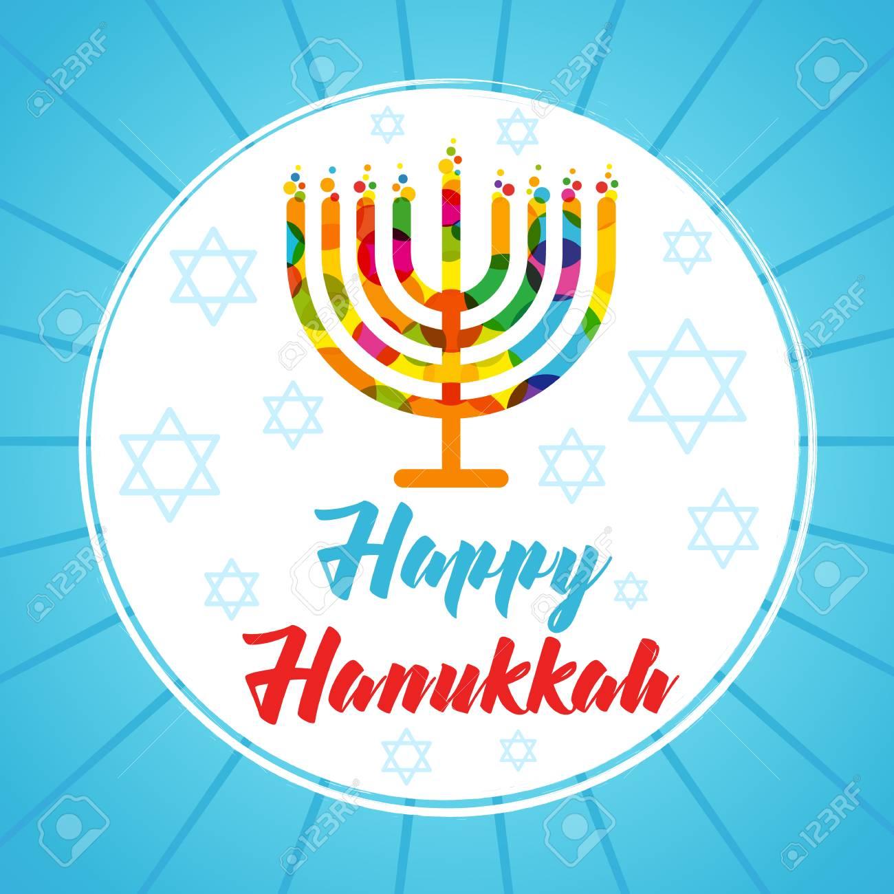Hanukkah greeting card menorah candles colored jewish holiday hanukkah greeting card menorah candles colored jewish holiday hanukkah greeting card traditional chanukah symbol menorah m4hsunfo