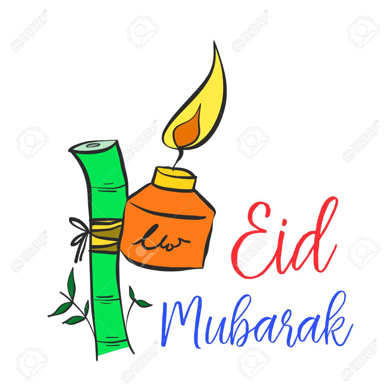 Eid Mubarak Card Vector Free Download Awesome Graphic Library