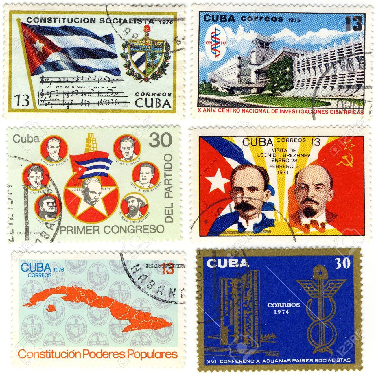 old stamps of Cuba with politics theme Stock Photo - 15902615