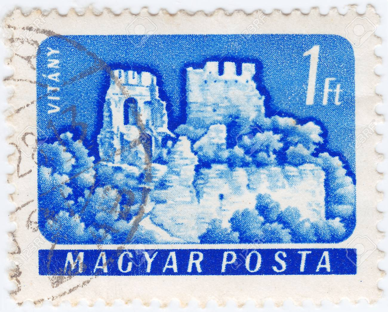 HUNGARY - CIRCA 1960   Stamp printed in Hungary show Sarospatak castle in Borsod-Abauj-Zemplen county, northern Hungary, circa 1960 Stock Photo - 16239637