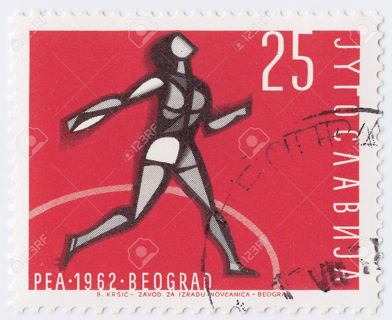 YUGOSLAVIA - CIRCA 1962 : stamp printed in Yugoslavia shows the Sport Games in Belgrad, circa 1962 Stock Photo - 16284209